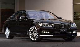BMW M760Li xDrive V12 Excellence ใหม่ ขุมพลัง 610 แรงม้า ราคา 12.499 ล้านบาท