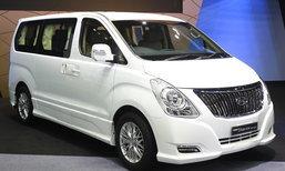 รถใหม่ Hyundai - Motorshow 2017