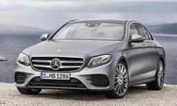 ราคารถใหม่ Mercedes Benz ในตลาดรถประจำเดือนกุมภาพันธ์ 2560