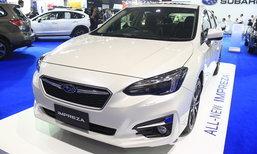 ราคารถใหม่ Subaru ในตลาดรถยนต์เดือนพฤษภาคม 2560