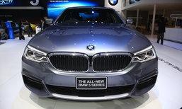 ราคารถใหม่ BMW ในตลาดรถยนต์ประจำเดือนพฤษภาคม 2560