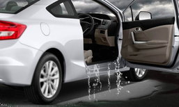 แก้ปัญหา! น้ำเข้าในรถช่วงหน้าฝน