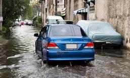 จำให้แม่น! 3 เทคนิคขับรถลุยน้ำไม่ให้รถพัง..