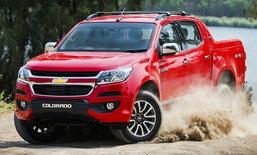 ราคารถใหม่ Chevrolet ในตลาดรถประจำเดือนเมษายน 2560