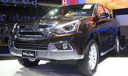 ราคารถใหม่ Isuzu ในตลาดรถประจำเดือนพฤษภาคม 2560