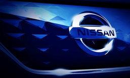 Nissan Leaf 2017 ใหม่ เผยทีเซอร์ก่อนเปิดตัวครั้งแรก 6 กันยายนนี้