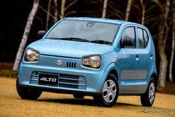 All-new Suzuki Alto เปิดตัวใหม่ล่าสุด อัดเทคโนโลยีเพียบ!