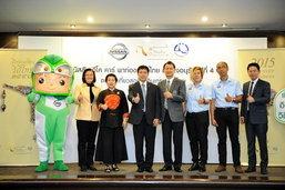 """นิสสันชวนลูกค้าอีโคคาร์ร่วมทริป """"นิสสัน อีโค คาร์ พาท่องเที่ยวไทย ด้วยใจอนุรักษ์ ปีที่ 4"""""""