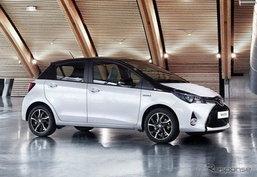 เผยโฉม Toyota Yaris 2016 ใหม่ ก่อนเปิดตัวในงานแฟรงเฟิร์ตมอเตอร์โชว์ 2015