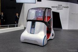 Honda เปิดตัว Wonder Stand Concept รถ 2 ที่นั่งเคลื่อนที่อัตโนมัติดีไซน์ล้ำอนาคต