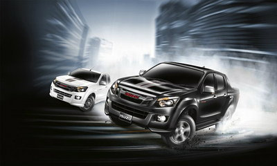 All new! Isuzu dmax x series