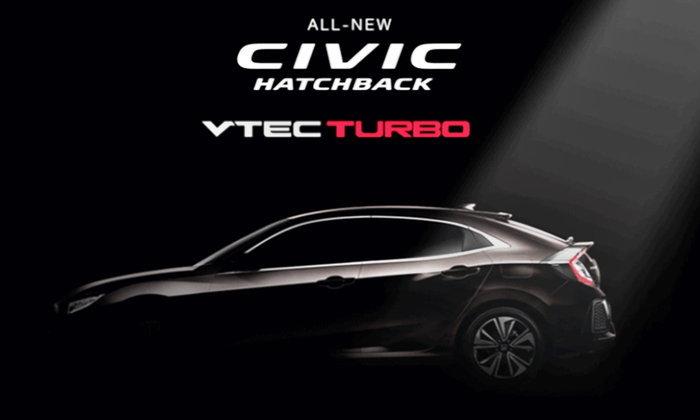 Honda Civic Hatchback 2017 ใหม่ เตรียมเปิดตัวในไทย 9 มี.ค.นี้