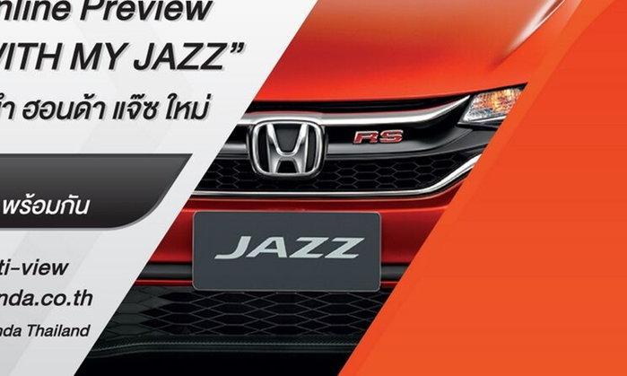 Honda Jazz 2017 ไมเนอร์เชนจ์เตรียมเปิดตัวในไทย 18 พ.ค.นี้ พร้อมเวอร์ชั่น RS...!