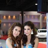 พริตตี้ KTB - Motor Show 2014