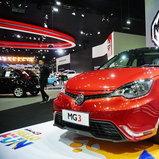 MG - Motor Expo 2016