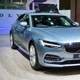 Volvo - Motor Expo 2016