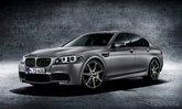 'BMW M5' เปิดตัวรุ่นพิเศษ '30 Jahre M5' จำกัด 300 คันทั่วโลก