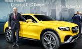 Mercedes-Benz Concept GLC Coupe เอสยูวีรุ่นเล็กท้าชน BMW X4 เผยโฉมแล้วที่จีน