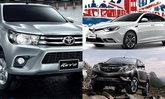 โปรโมชั่นรถใหม่ป้ายแดงในตลาดรถยนต์ประจำเดือนกันยายน 2558