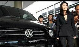 เปิดกรุ..รถนายกหญิงไทย 8 คัน 18ล้าน