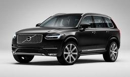เปิดตัว Volvo XC90 โฉมใหม่ อัดความปลอดภัยสุดล้ำ เคาะเริ่มต้น 4.89 ล้านบาท