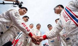โตโยต้า ทีมไทยแลนด์ ประกาศศักดานักแข่งรถไทยบนสนามระดับโลก  ผงาดคว้าอันดับที่ 2 และ 4 ในการแข่ง