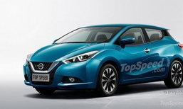 ภาพร่าง 2017 Nissan March โมเดลเชนจ์ใหม่ ไม่แบ๊วอีกต่อไป