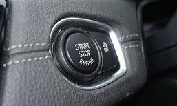 เทคโนโลยี Idling Stop ช่วยประหยัดน้ำมันขึ้นจริงหรือ?