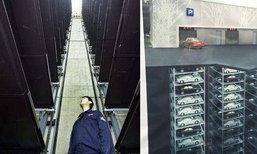 เตรียมเปิดใช้บริการอาคารจอดรถใต้ดิน 19 ชั้น แห่งแรกของประเทศจีน