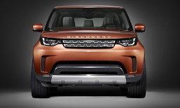 2017 Land Rover Discovery ใหม่ เผยโฉมก่อนเปิดตัวจริงปลายเดือนนี้