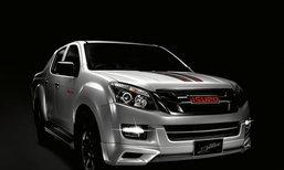 Isuzu จับมือ Mazda เตรียมพัฒนากระบะรุ่นใหม่ในอนาคต