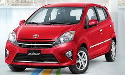 Toyota Wigo อีโคคาร์สุดประหยัดแค่ 3 แสนกว่าบาท แต่เสียดายไม่เข้าไทย