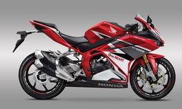 Honda CBR250RR ถูกเผยโฉมครั้งแรกที่อินโดนีเซีย