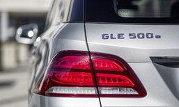 Mercedes-Benz GLE500e 4MATIC เตรียมเปิดตัวในไทยสิงหาคมนี้