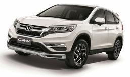 เผยโฉม Honda CR-V Special Edition ใหม่ ชุดแต่งสปอร์ตรอบคัน เคาะ 1.417 ล้าน