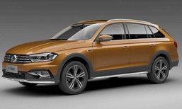 Volkswagen C-TREK ใหม่ เตรียมเปิดตัวที่จีน 13 ตุลาคมนี้