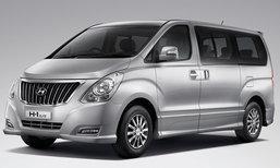 ราคารถใหม่ Hyundai ในตลาดรถยนต์ประจำเดือนมกราคม 2560