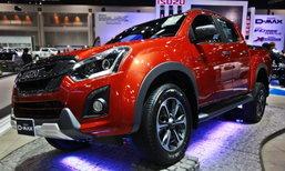 รถใหม่ Isuzu ในงาน Motor Expo 2016