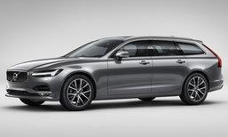 โปรโมชั่นวอลโว่ Volvo งานมอเตอร์โชว์ 2017
