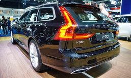 Volvo V90 D4 Inscription ใหม่ เอสเตทหรูกลับมาอีกครั้ง ราคา 4.19 ล้านบาท
