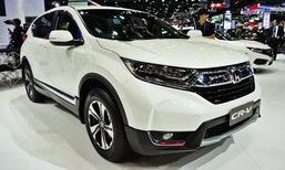 Honda CR-V 2017 เจเนอเรชั่นใหม่ที่งานมอเตอร์โชว์ ราคาเริ่ม 1.399 ล้านบาท