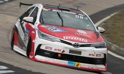 เจ๋ง! Toyota Corolla Altis คว้าที่ 1 รอบคัดเลือกรายการ ADAC Zürich 24h. Nürburgring 2017 ที่เยอรมนี