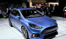 Ford Focus RS ใหม่ มาพร้อมระบบ 'ดริฟท์โหมด'