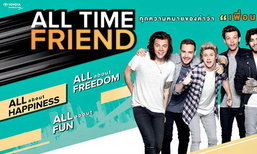 """โตโยต้า วีออส มาแรง ดึง """"One Direction"""" บอยแบนด์ระดับโลกเป็นพรีเซนเตอร์ใหม่"""
