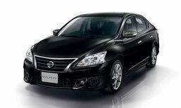 มาแล้ว! Nissan Sylphy DIG Turbo 2016 ใหม่ เคาะราคา 9.99 แสนบาท