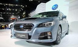 Subaru Levorg 2016 ใหม่ เปิดตัวเป็นครั้งแรกในไทยแล้ว เคาะราคา 2.35 ล้านบาท