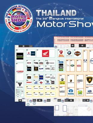 แผนผังงาน Motor Show