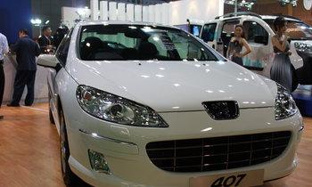 รถยนต์ Motor show 2010 -PEUGEOT
