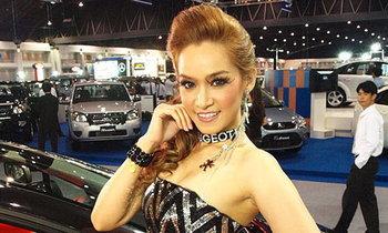Motor Expo 2009 ชุดที่ 2