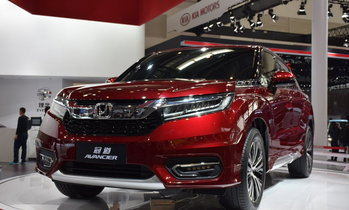 Honda Avancier เอสยูวีรุ่นใหม่เปิดตัวอย่างเป็นทางการแล้วที่จีน